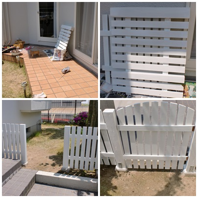 ガーデンゲイト4